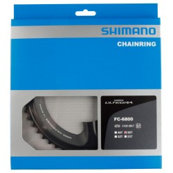 Shimano Corona 11 velocità Ultegra FC-6800 50T (MA)